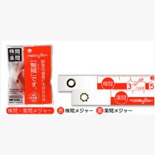 ベジタルメジャー メイキングタイプ (株間・条間メジャー)の写真